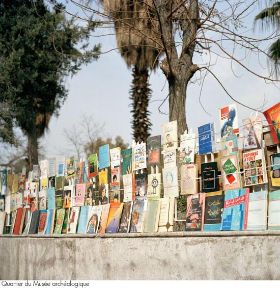 damas2010_01