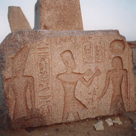 bloc hieroglyphe
