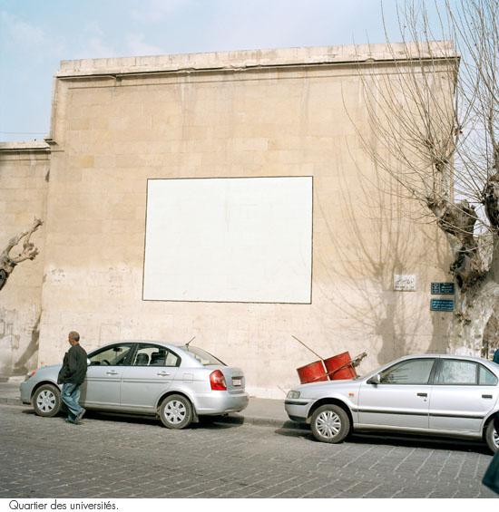 damas2010_03