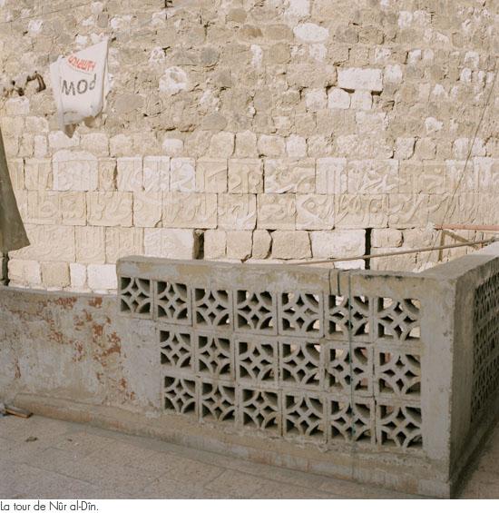 damas2010_21