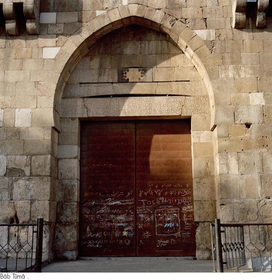 damas2010_24